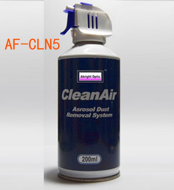 压缩空气清洁剂瓶,气体刷子,光纤压缩空气清洁剂瓶,除尘压缩空气清洁剂瓶